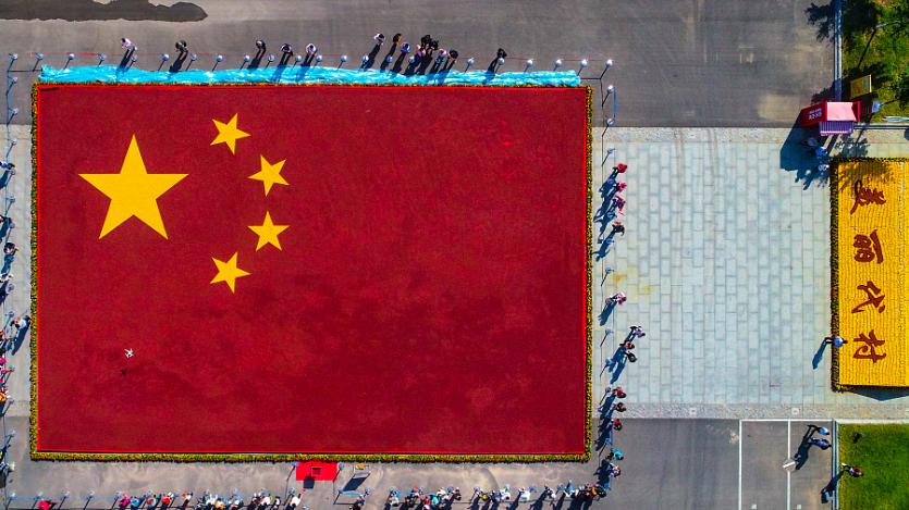 各地民众庆祝中国农民丰收节 迎国庆