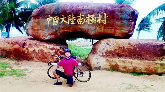 """""""给自己的成人礼物!小伙半月从武汉骑车到广东 穷游1400公里"""