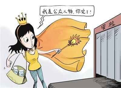 """大闹宜昌东火车站的""""公众人物"""",到底谁完了?"""