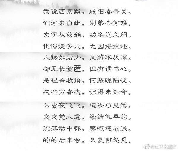 华为的AI会写格律诗?网友:杜甫听了沉默,李白听了落泪