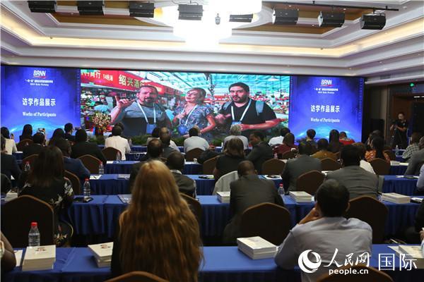 """""""一带一路""""新闻合作联盟短期访学班结业仪式在京举行"""