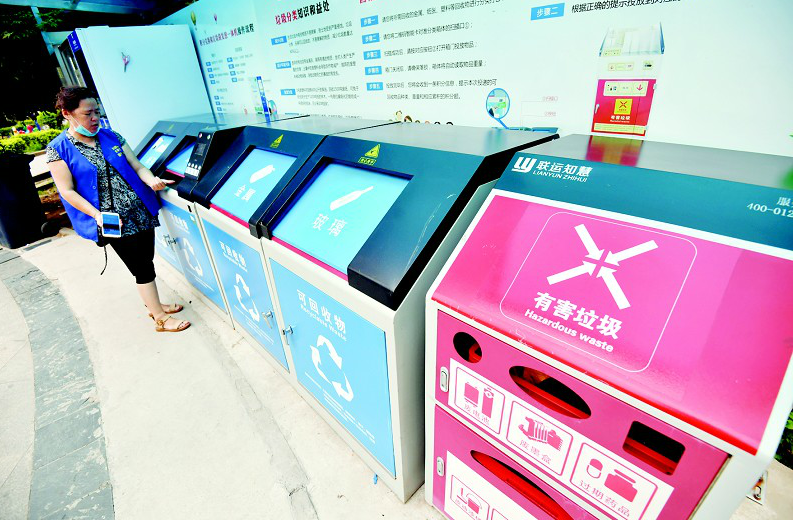 """""""武汉公布生活垃圾分类管理办法征求意见稿:居民扔垃圾不分类拟罚200元"""