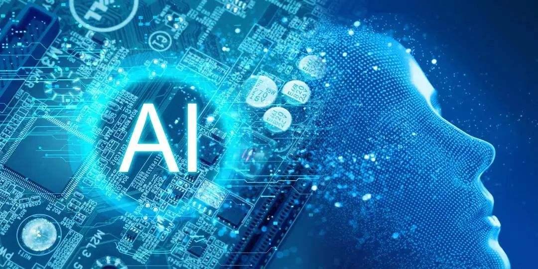 人工智能发展带来的輿情风险与挑战