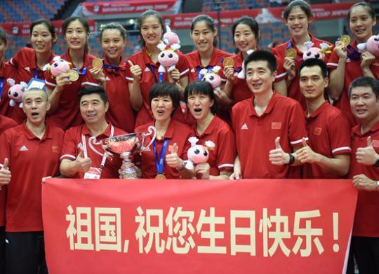 是什么成就了中国女排