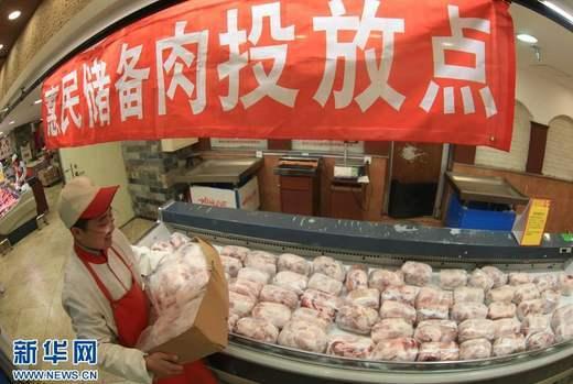 """""""商务部会同相关部门投放中央储备猪肉10000吨"""