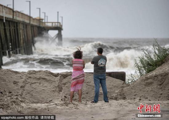 """""""热带风暴""""温贝托""""加强为飓风 向百慕大群岛移动"""