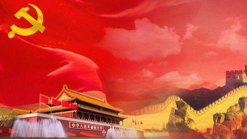 铸就新时代中国的更大辉煌