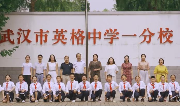 寻找校园党建榜样——走进武汉市英格中学一分校