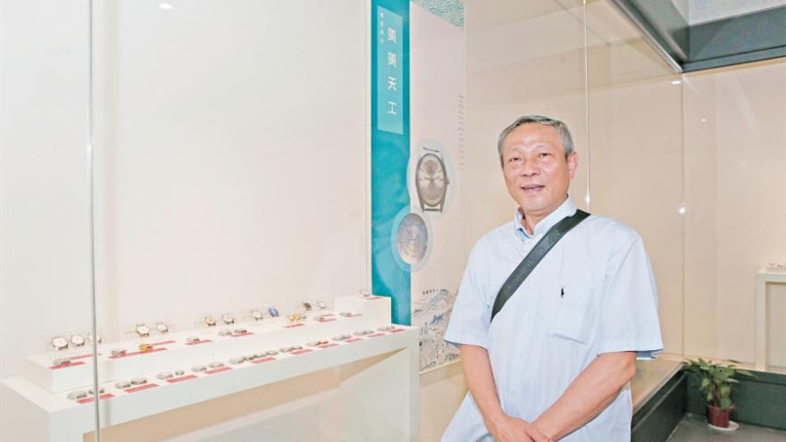 """五星表上海表名表云集 870块手表在汉""""表述情怀"""""""