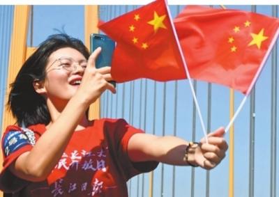 """""""杨泗港长江大桥市民开放日来了 10月1日-5日将组织市民和游客参观"""