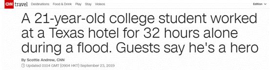 """""""美国21岁大学生洪水中坚持工作32小时,客人称赞:他是英雄!"""
