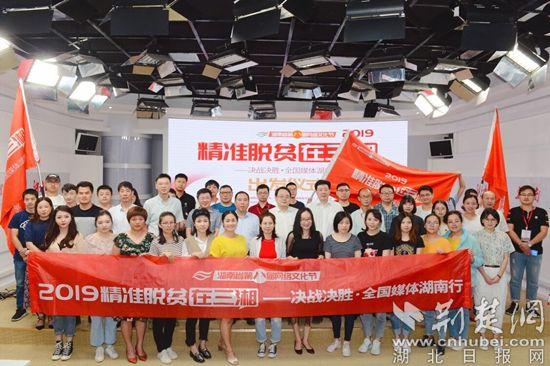 http://www.mfrv.net/hunanxinwen/62975.html