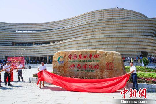 广西兴安灵渠展示中心开馆 全面展示千年古运河价值