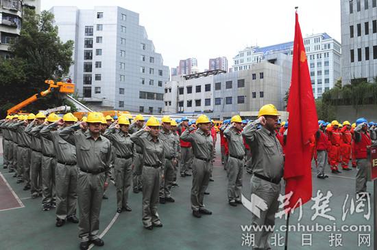 """550名""""宜电精兵""""将赴武汉为军运会保电"""