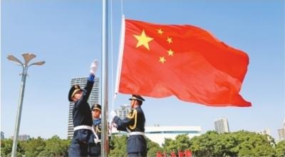 """""""""""十一""""国庆,武汉洪山广场邀请您来参加升国旗仪式"""