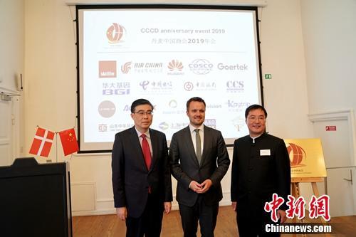"""""""丹麦中国商会庆祝成立一周年 两国经济界冀加强合作"""