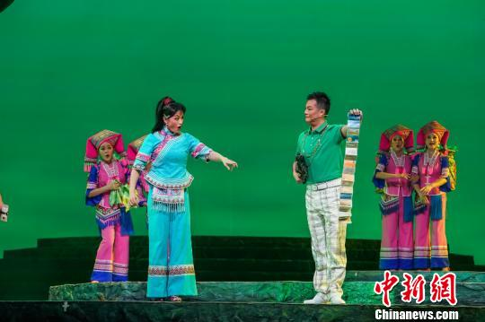 现代彩调剧《新刘三姐》南宁首演 全新演绎致敬经典