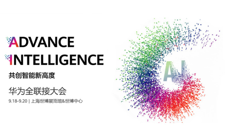 全球最强AI算力9月上市