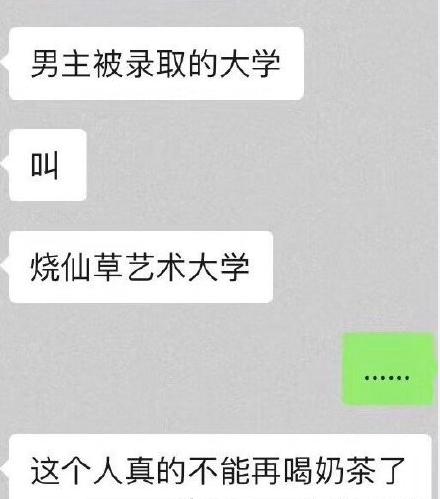网友恶搞周董新歌十大梗:摄影穷三代 奶茶能暴富