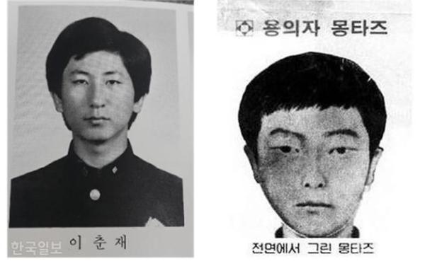 """""""韩媒披露华城杀人案嫌犯真容,其母称""""不相信他是杀人魔"""""""