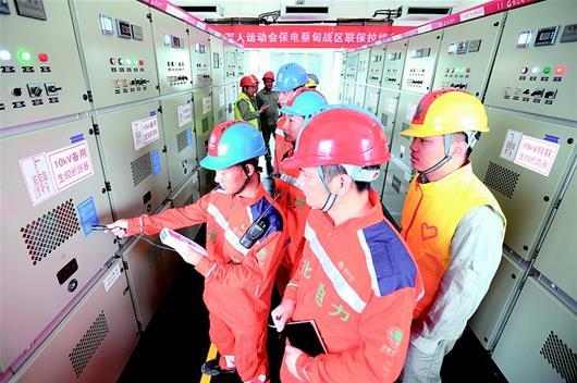 超声波检测 保军运供电
