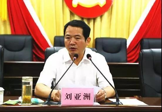 """""""设专用厕所并安指纹锁,落马县委书记被提起公诉"""