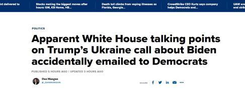 """""""尴尬!白宫把指导如何应对特朗普""""电话门""""的邮件,发给了民主党人"""