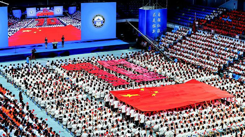 传递国旗致敬祖国  武大新生开学典礼青春飞扬