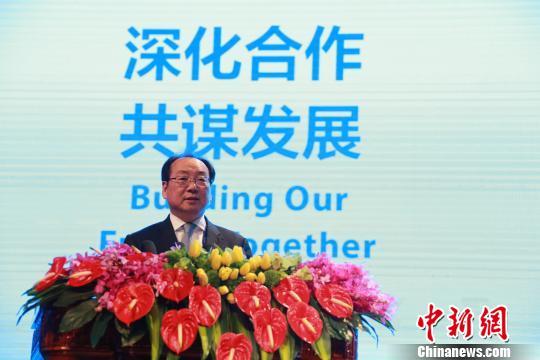 33国友城代表聚首山东共话合作发展