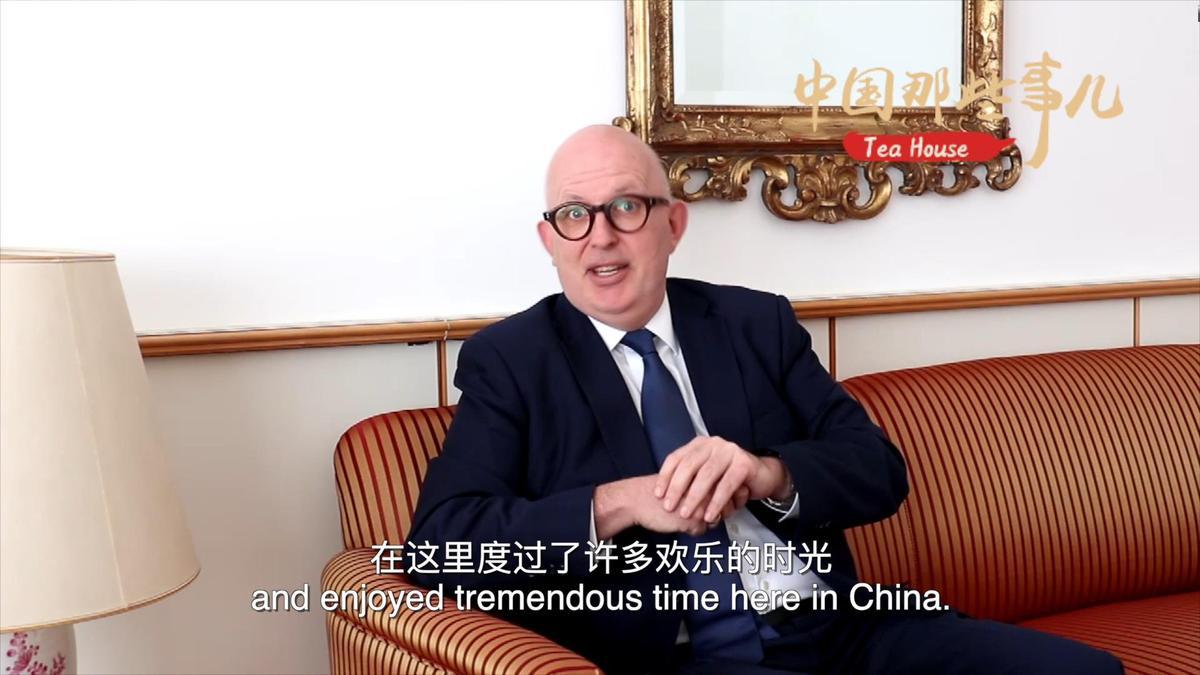 """""""【中国那些事儿】奥地利驻华大使馆文化参赞欧诺德:祝福中国未来发展得越来越好"""