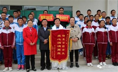 http://www.fanchuhou.com/shuma/983600.html