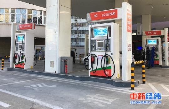 """""""国庆假期后首个工作日 国内成品油价或迎""""三连涨"""""""