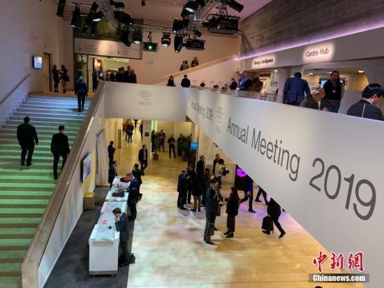 """""""世界经济论坛第五十届年会将聚焦可持续发展"""