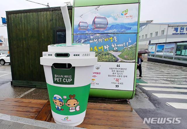 """""""迷惑!韩国天价垃圾桶近5万元,韩媒:都能买汽车了"""