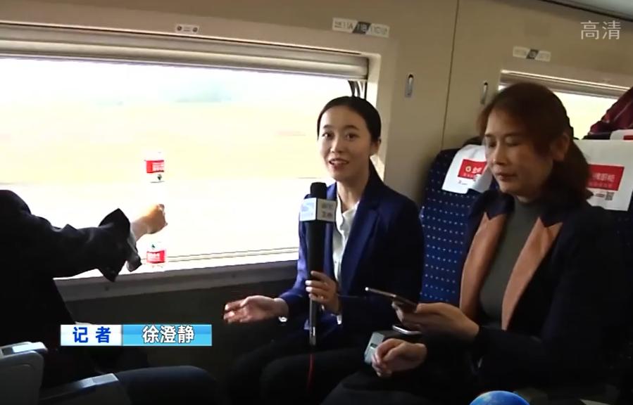 記者首次體驗漢十高鐵動車