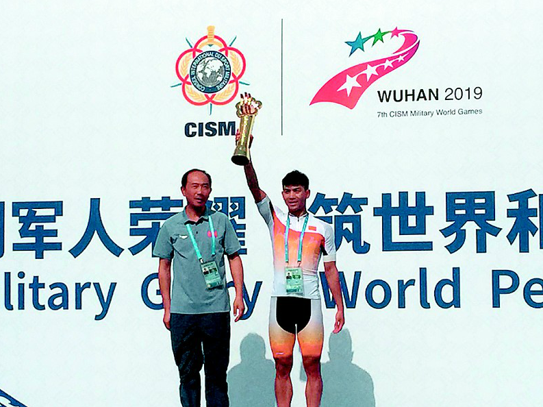 军运会颁发首个公平竞赛奖 八一自行车队获此殊荣