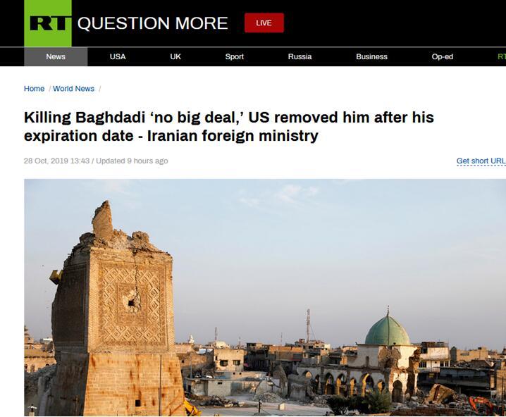 特朗普拿杀死巴格达迪大秀反恐成果,伊朗外交部:没什么大不了的