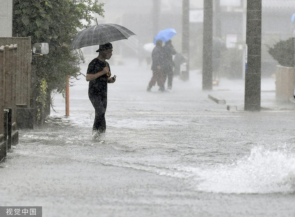 """""""强台风""""海贝思""""将袭日 多地天气恶劣"""