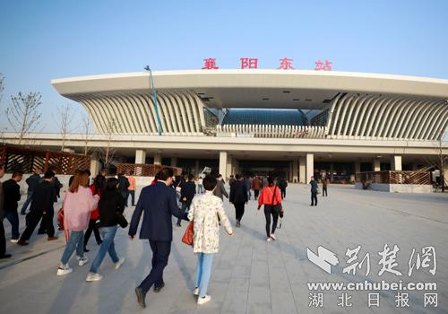 汉十高铁迎来首批乘客体验