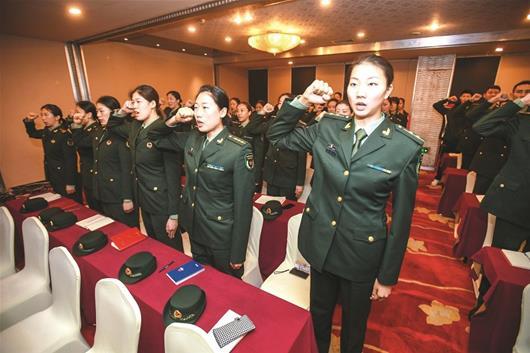 """""""八一女排要在武汉升国旗奏国歌"""