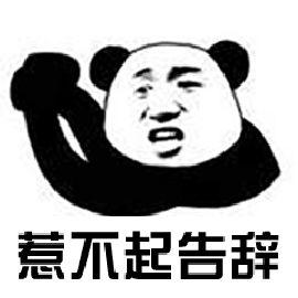 http://www.weixinrensheng.com/sifanghua/915511.html