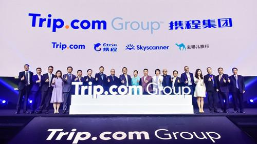 攜程宣布集團英文名改為Trip.com Group 20周年公布G2戰略