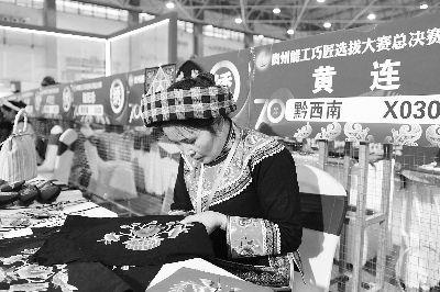 2019中国(贵州)国际民族民间工艺品·文化产品博览会落幕