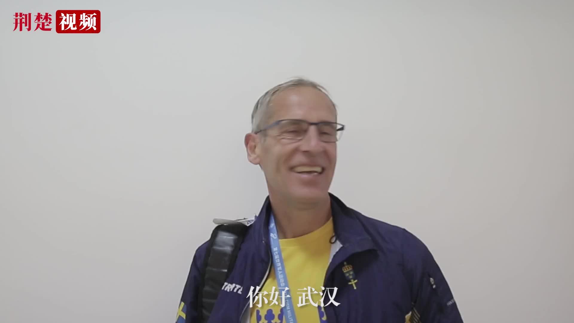 军运会外国参赛人员祝福武汉