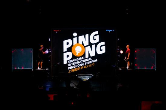 首届上海国际乒乓文化节完美落幕 艺术让乒乓更有气质