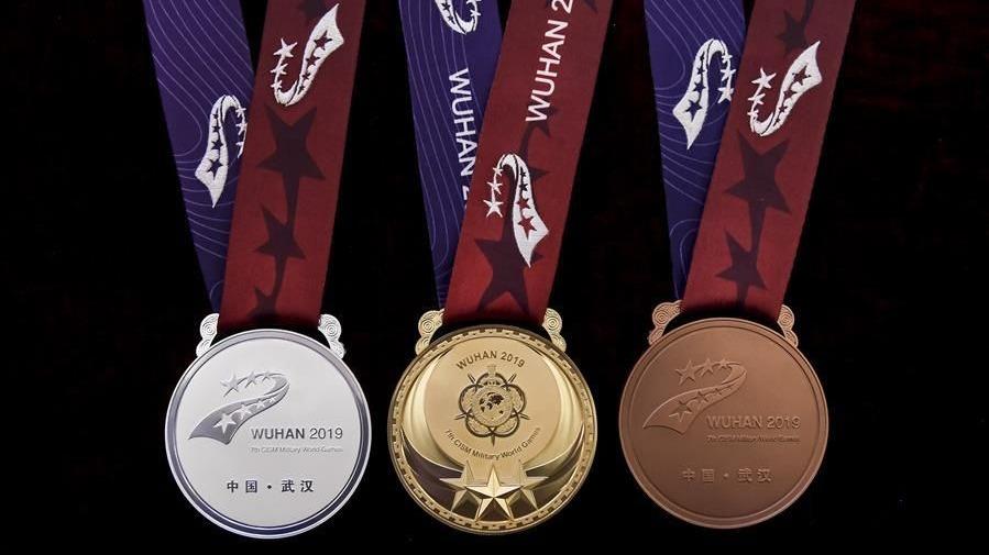 第七屆世界軍人運動會獎牌獎杯正式亮相