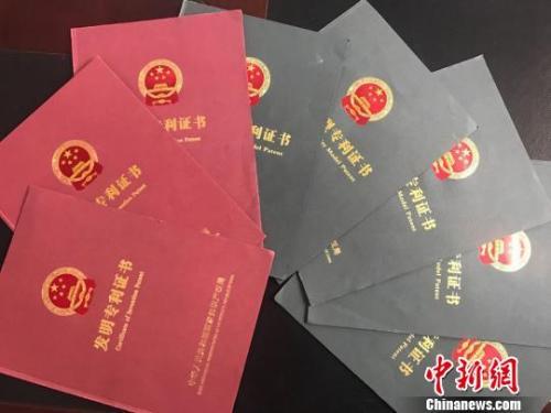 """""""中国官方出台具体办法 推进实施专利领域联合惩戒"""