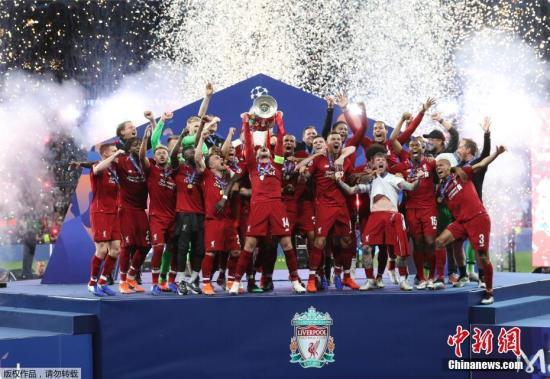 2020-21赛季欧冠日程公布 决赛将于5月29日举行