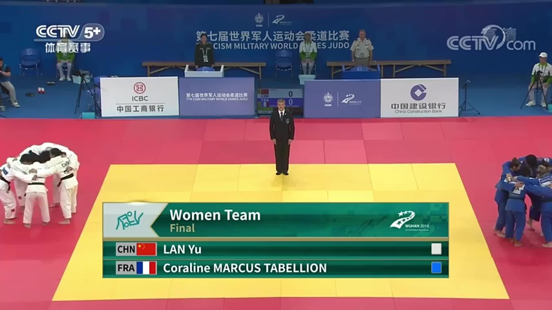 军运会女子柔道团体赛中国队3:0法国队获冠军