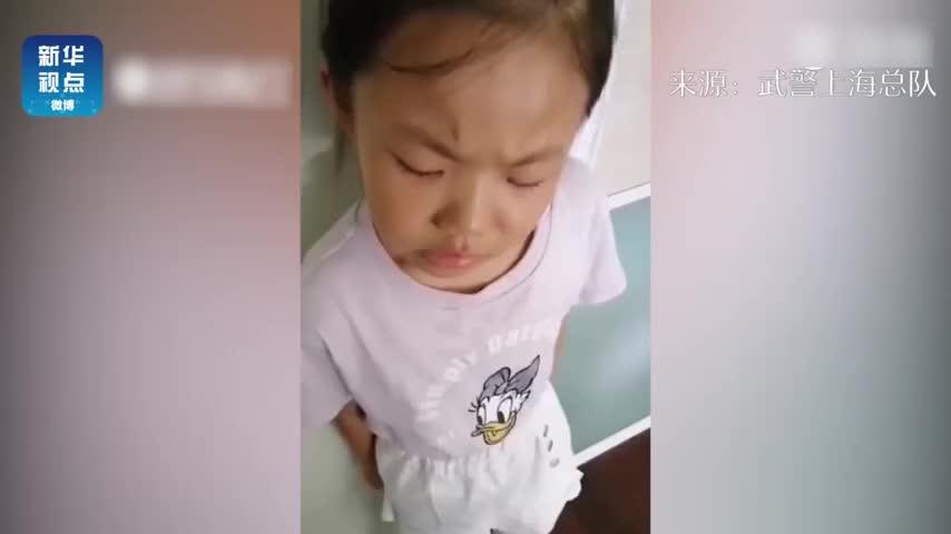 女兒斥責父親戳中淚點